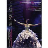 江蕙 初登場 演唱會Live  DVD 2片裝  | OS小舖