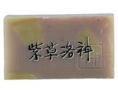 【阿原肥皂】紫草洛神皂100g