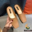 懶人包頭半拖時尚平底涼拖鞋女外穿穆勒鞋【創世紀生活館】
