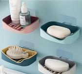 肥皂盒架子瀝水衛生間創意免打孔香皂置物架家用吸盤壁掛式香皂盒【快速出貨】