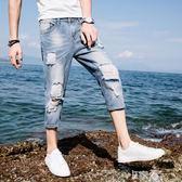 夏季薄款牛仔褲男七分褲 E家人