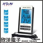 聖岡科技 專業級室內外藍光溫濕度計 (GM-1512)