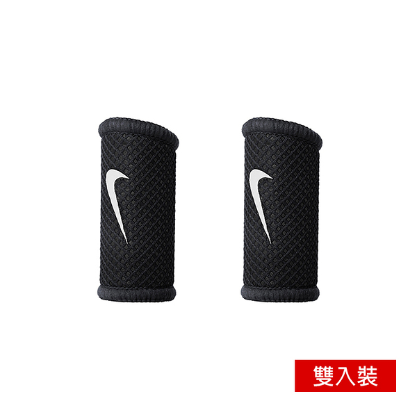 NIKE 透氣護指套 籃球手指套 BASKETBALL系列 雙入裝 NKS05010【樂買網】