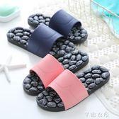 按摩拖鞋腳底按摩鞋夏季男女家居防滑涼拖鞋仿鵝卵石按摩拖鞋