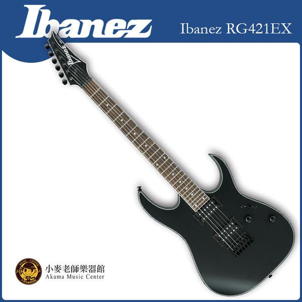 【小麥老師樂器館】免運費 全新 公司貨 Ibanez RG421EX  電吉他 吉他 原廠 黑 經典 RG 搖滾 金屬