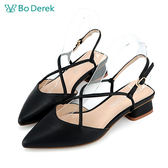 【Bo Derek 】V型細線交叉低跟涼鞋-黑