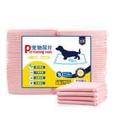金豬迎新 貝田狗狗用品吸水墊寵物尿墊尿片加厚100大號尿不濕泰迪尿布尿布