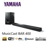 【領$200 結帳再優惠】YAMAHA MusicCast BAR 400 YAS-408 無線家庭劇院 SOUNDBAR 支援最新 4K Ultra HD電視