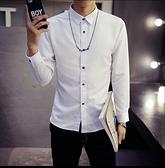 長袖襯衫-春季長袖襯衫男士韓版修身型青少年百搭白色休閒襯衣潮男裝寸衫男 現貨快出