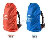 背包防水罩戶外背包防雨罩 騎行包登山包書包防水套防塵罩裝旅行用品麥吉良品