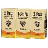 貝納頌咖啡重乳拿鐵375mlx3【愛買】