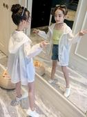 女童中長款防曬衣2019新款韓版夏季中大童兒童洋氣薄款防曬服外套