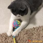 2個裝毛線球貓玩具球逗貓棒小貓幼貓磨牙啃咬【小獅子】
