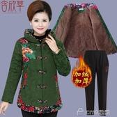中老人女冬裝加厚棉衣新款媽媽裝50-60歲外套短款棉襖 ciyo黛雅