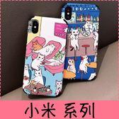 【萌萌噠】Xiaomi 小米8 lite 青春版 小米6 日系可愛插畫夜店與指甲店貓咪 超強浮雕蠶絲紋全包軟殼