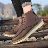 冬季男靴工裝大頭皮靴馬丁短靴日韓時尚潮靴男士休閒靴子『櫻花小屋』