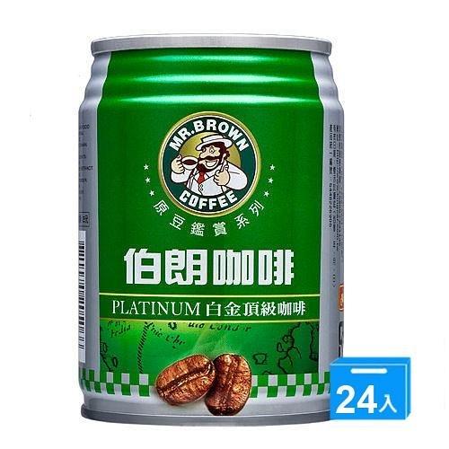 金車伯朗咖啡-白金頂級240ml*24【愛買】