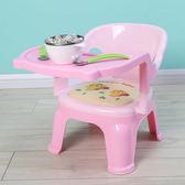 兒童椅子寶寶叫叫椅靠背椅兒童凳子寶寶凳兒童板凳嬰兒小椅子塑料 東京衣櫃
