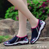 溯溪鞋 夏季透氣徒步鞋女旅游鞋涉水鞋女溯溪鞋速干鞋男女鞋 QQ5357『東京衣社』