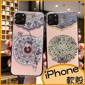 復古文藝花朵iPhone11pro max手機殼 XR保護殼XS max iPhone8 plus透明殼i6splus防摔殼 i7 Plus殼