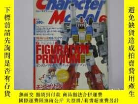 二手書博民逛書店Character罕見Model 2001年第6期 (日文版)Y