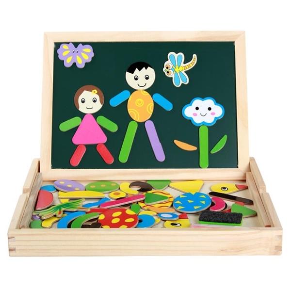 兒童磁性拼圖2-3-6歲 男孩女孩早教益智力開發積木木質玩具木制 快速出貨