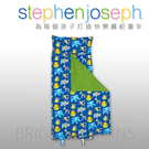Stephen Joseph 兒童睡袋(動物園)