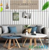 茶几 北歐簡約組合小戶型桌子創意家用客廳經濟型簡易歐式圓形茶桌『科炫3C』