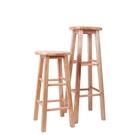 加固實木吧椅吧凳橡木吧台椅酒吧椅前台高腳圓凳梯凳簡約現代椅子WD   聖誕節免運