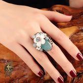 古風中國風戒指食指貝殼花朵復古小清新開口可調節手飾品女 DN12425【旅行者】