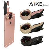 ○AIKE 美型新設計 4K HD廣角+微距 二合一鏡頭○SAMSUNG Note4 Note3 S7 Edge S6 S5 S4 A5 A7 J7 時尚外型 好攜帶