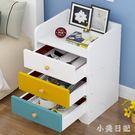 簡易床頭柜臥室收納柜簡約現代抽屜式床邊柜宿舍北歐仿實木經濟型 js12240【小美日記】