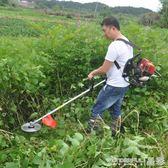 除草機 汽油小型多功能農用除草鋤地收割灌開荒草坪220v JD 晶彩生活