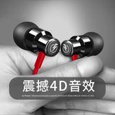 小米6耳機type-c原裝mix2s紅米note5 5plustpc入耳式5x max2