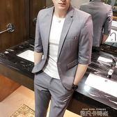 夏季男士薄款短袖西服套裝韓版修身潮流帥氣發型師中袖小西裝一套 依凡卡時尚