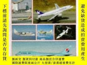 二手書博民逛書店The罕見Vital Guide to Commercial Aircraft and Airliners: Th