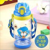 兒童水杯直飲男女小學生戶外運動水壺幼兒園寶寶便攜防摔塑料杯子『潮流世家』
