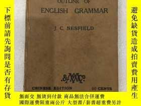 二手書博民逛書店Outline罕見of English grammar 英語語法