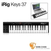 【MIDI鍵盤】【iRig keys 37鍵】【 iRig Keys 37 USB】 (適合PC電腦 / MAC電腦)【迷你MIDI鍵盤USB界面】