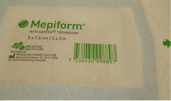 [微友] Mepiform 美林克疤痕護理矽膠片(未滅菌) 5*7.5cm 293700 美皮豐