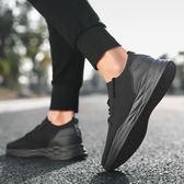 黑色鞋子夏季網鞋男透氣薄款防臭休閒跑步韓版潮流板鞋百搭運動鞋 野外之家