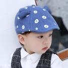 貝雷帽 嬰幼兒貝雷帽春秋季男女童百搭棒球...