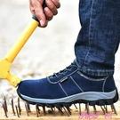 勞保鞋勞保鞋男夏季透氣鋼包頭防砸防刺穿牛筋底耐磨工地防護電焊工作鞋 JUST M