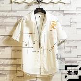 短袖襯衫夏季日系涂鴉男士寬鬆半袖大碼休閒襯衣外套【左岸男裝】
