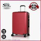 《熊熊先生》特托堡斯Turtlbox行李箱平價首選20吋霧面旅行箱登機箱輕量拉桿箱T63飛機輪TSA鎖