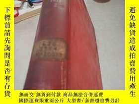 二手書博民逛書店THE罕見ENGINEERING INDEX.1935.2(工程