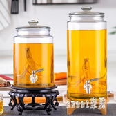 泡酒玻璃瓶帶龍頭泡酒壇子專用泡酒瓶密封泡酒罐加厚10斤家用 JY4534【Sweet家居】