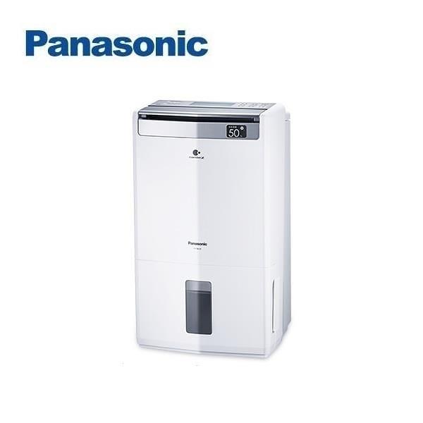 【南紡購物中心】Panasonic國際牌 10L清淨除濕機 F-Y20JH