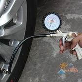 一件82折-胎壓計高精度汽車輪胎壓錶胎壓計打氣充氣槍數顯氣壓錶帶放氣加氣壓力錶