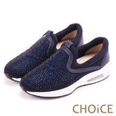 CHOiCE 華麗運動風 牛皮拼接布料燙鑽舒適氣墊休閒鞋-藍色